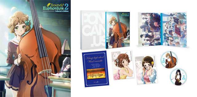 Sound! Euphonium Collector's Edition 2